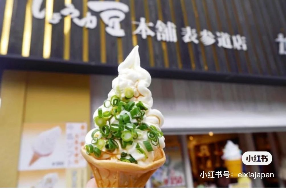Japanese Ice Cream Parlour Creates New Ice Cream Topped With Soy Sauce And Spring Onion
