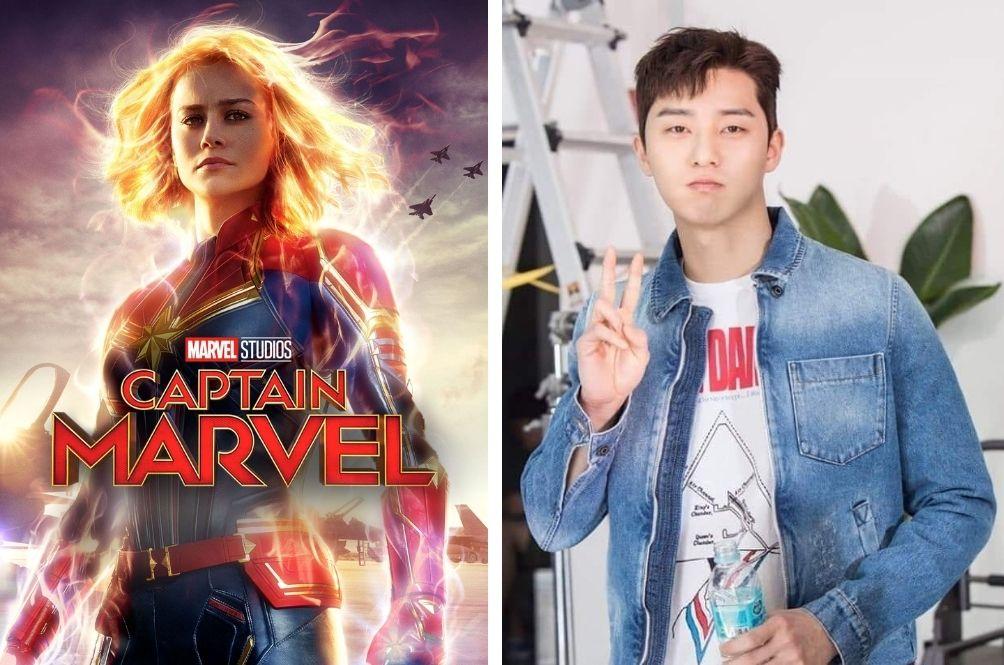 It's Confirmed! Korean Heartthrob Park Seo-joon Set To Join Cast Of 'Captain Marvel' Sequel, 'The Marvels'