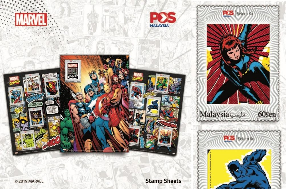 Pos Malaysia Is Now Selling Special Edition Marvel Stamps And We're Super Excited!
