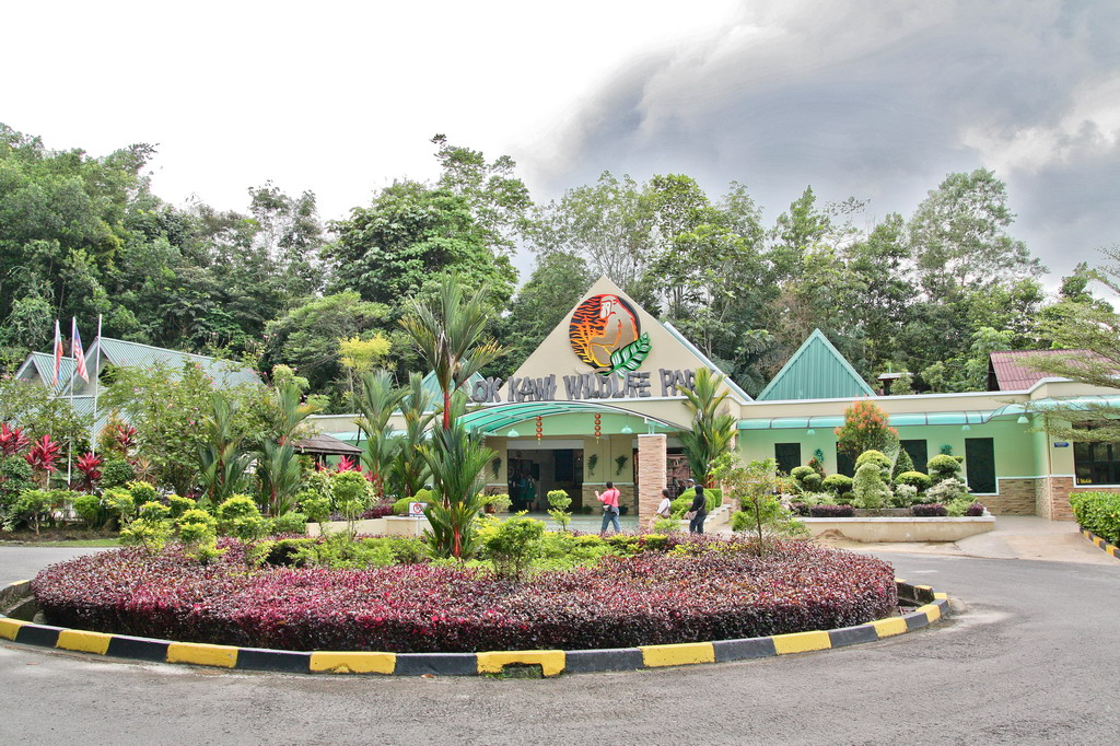 The entrance to Lok Kawi Wildlife Park.