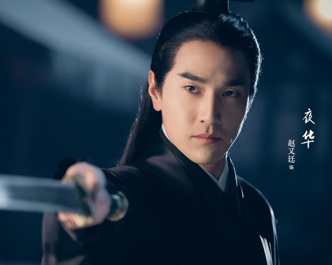 9 Hunky Asian Actors We'd Like to See Play Mulan's Love Interest