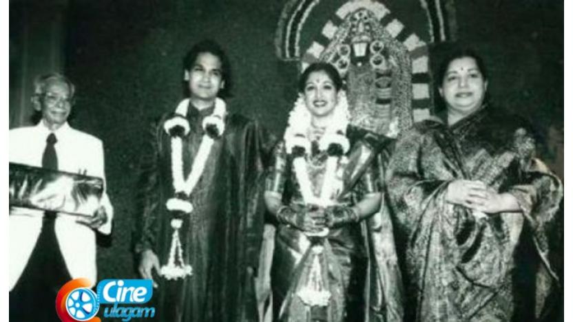 Gouthami Sandeep Bhatia