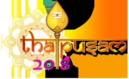 thaipusam_2018_logo