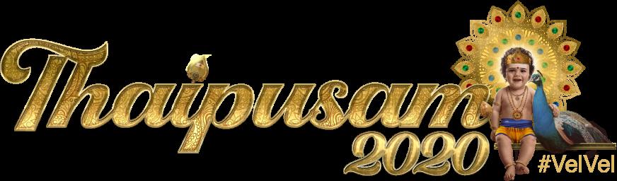 Thaipusam 2020 Logo