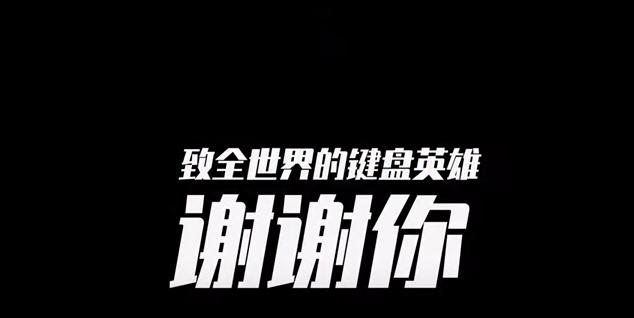 搜狗截图20190922152032.png