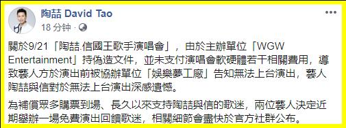 搜狗截图20190921225214.png