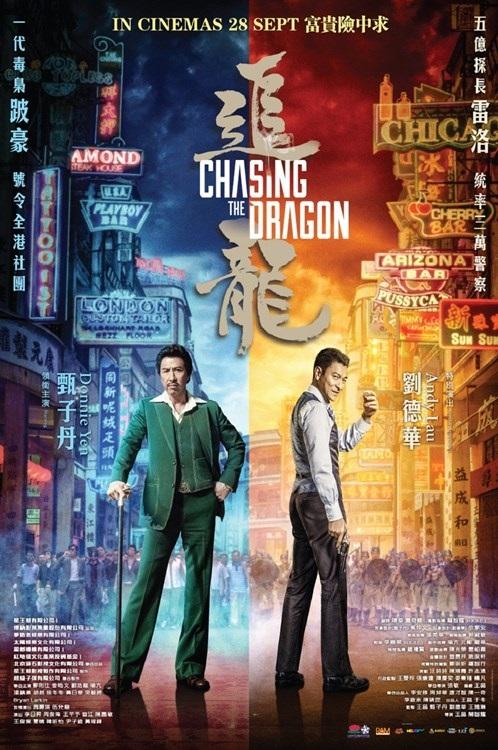 chasingdragon_poster.jpg