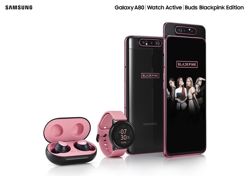 20190726-Samsung-Blackpink-special-edition-(1).jpg
