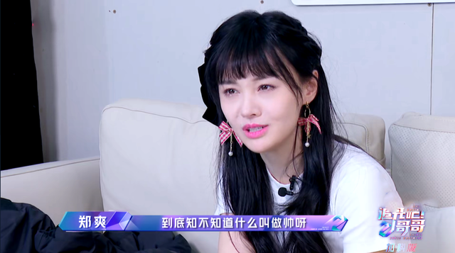 zhengshuang1.png