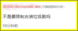 搜狗截图20190911121400.png