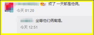搜狗截图20190922163407.png
