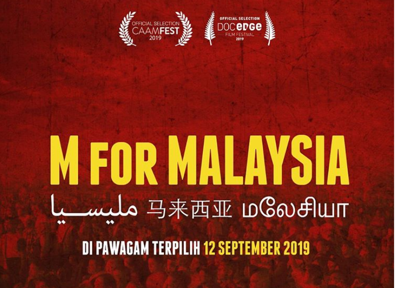 20190828_M_FOR_MALAYSIA_01.png