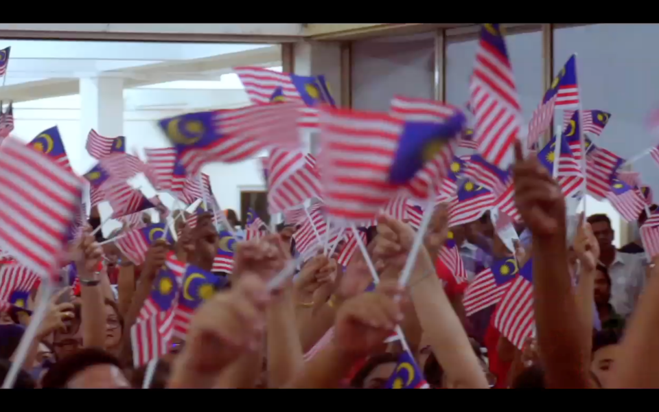 Malaysian-Flags.png