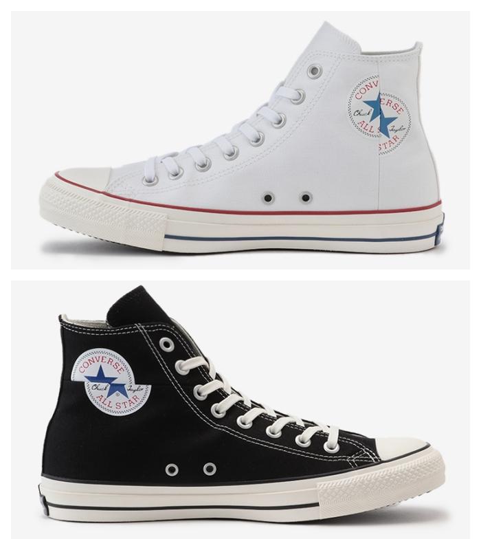 converse-all-star-logo.jpg