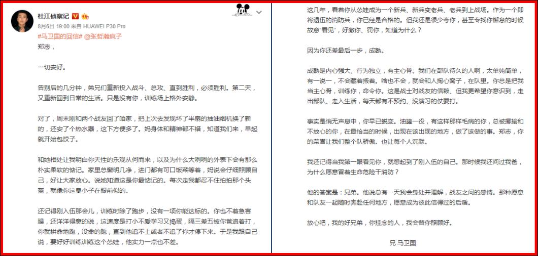Screenshot_4-side-(2).png