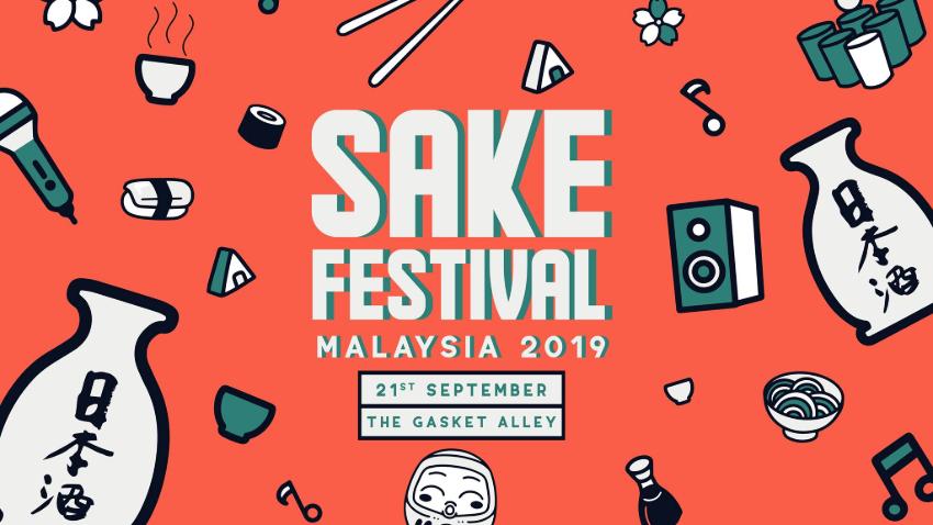 Sake-Festival-(1).jpg
