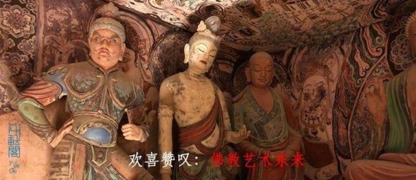 佛教艺术东来-(1).jpg