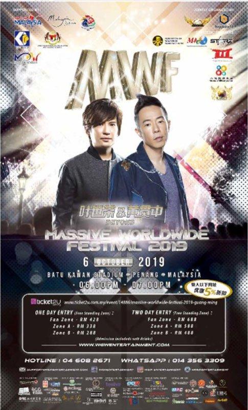 20190922pfb39a_Concert_noresize.jpg