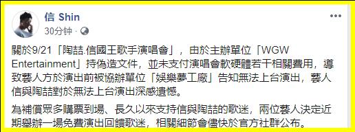 搜狗截图20190921225159.png