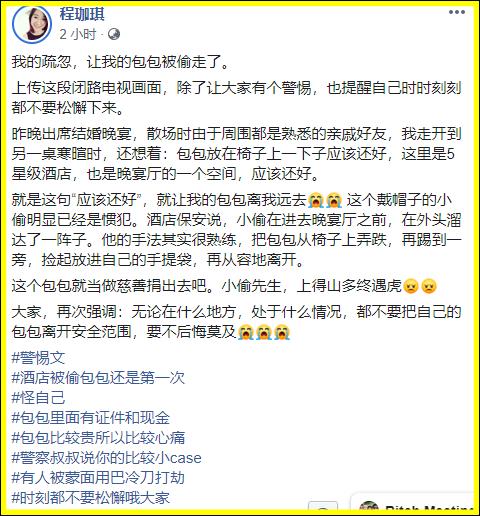 搜狗截图20190915134613.png