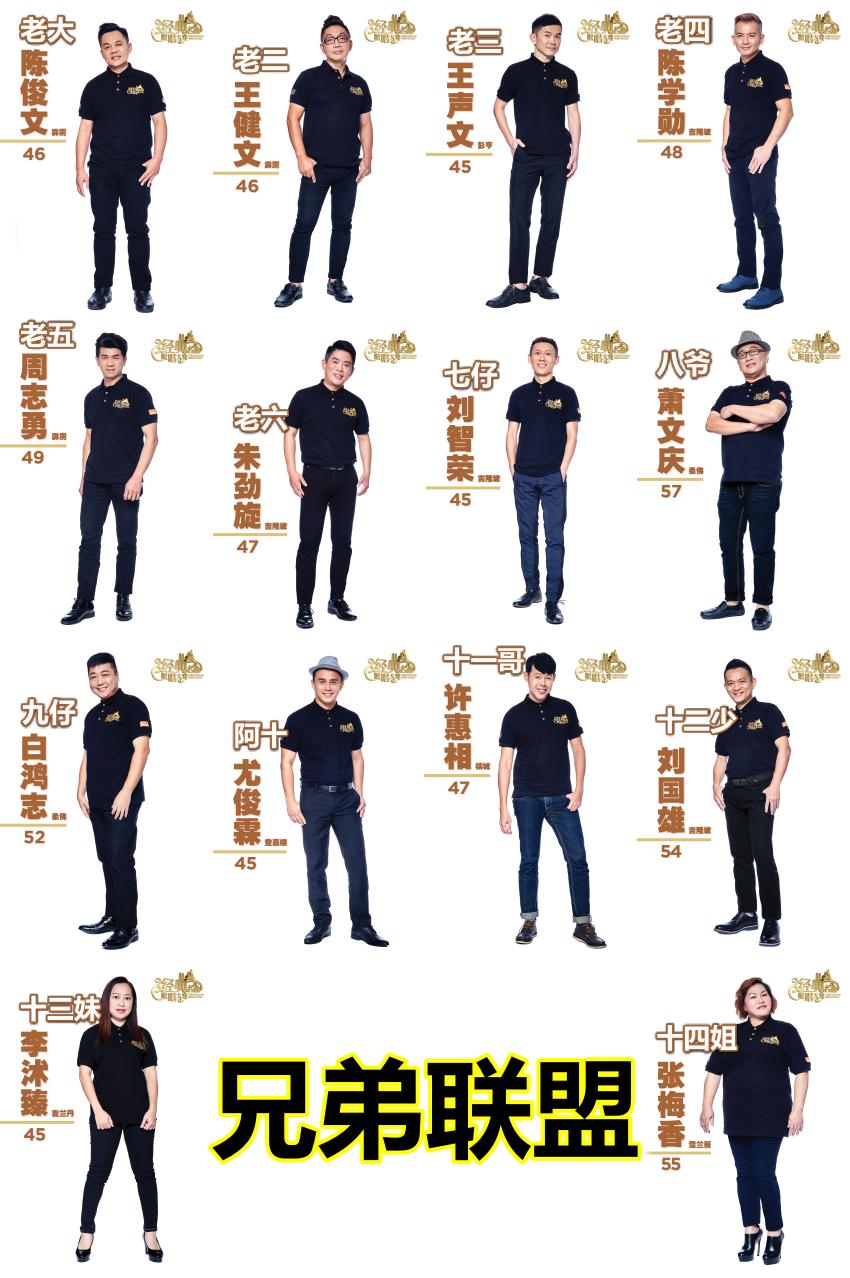 CGM-Team-CGM2019-3-1.png