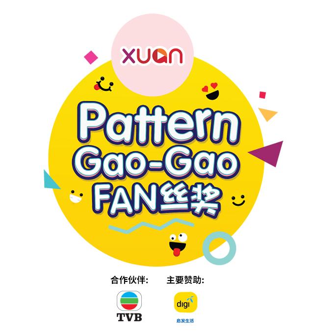 Xuan x TVB Award Banner