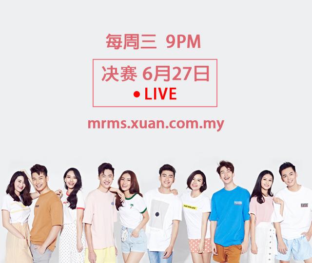 MMX banner